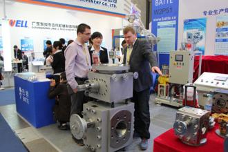 International Plastics Industry Exhibition